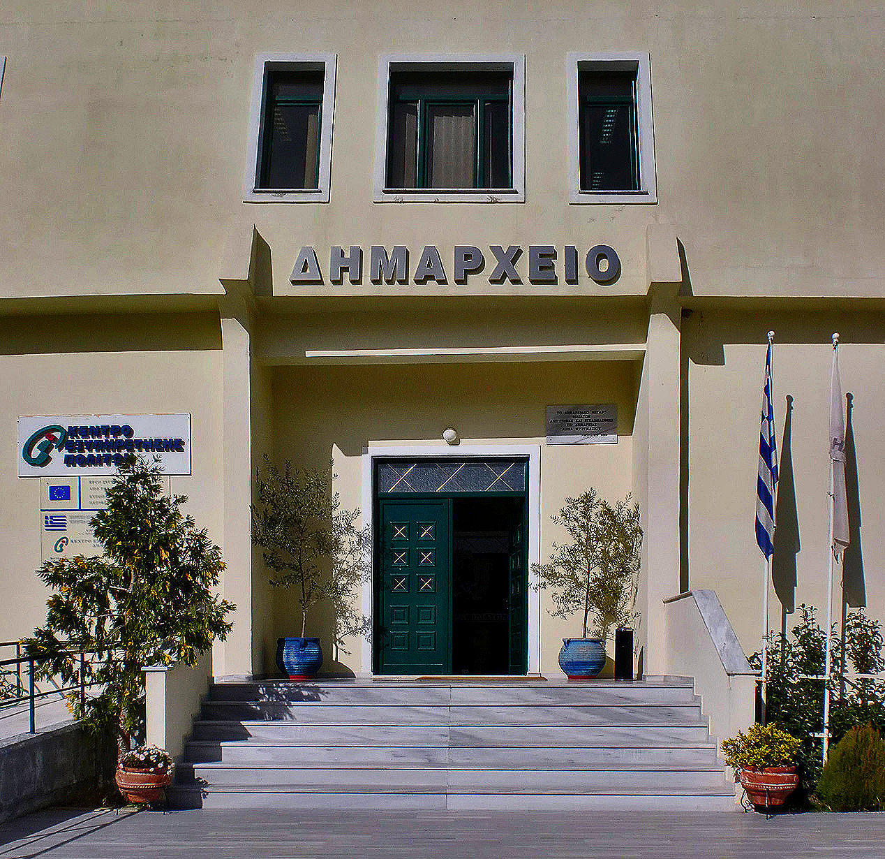 Θεσπρωτία: Πρόσληψη ενός Δασκάλου Παραδοσιακού κλαρίνου στο Δημοτικό Ωδείο Φιλιατών
