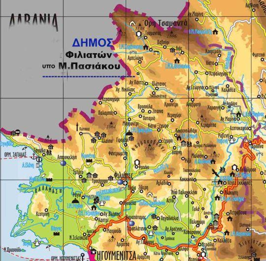 ΦΙΛΙΑΤΕΣ ΔΗΜΟΣ χαρτης Πασιάκου...