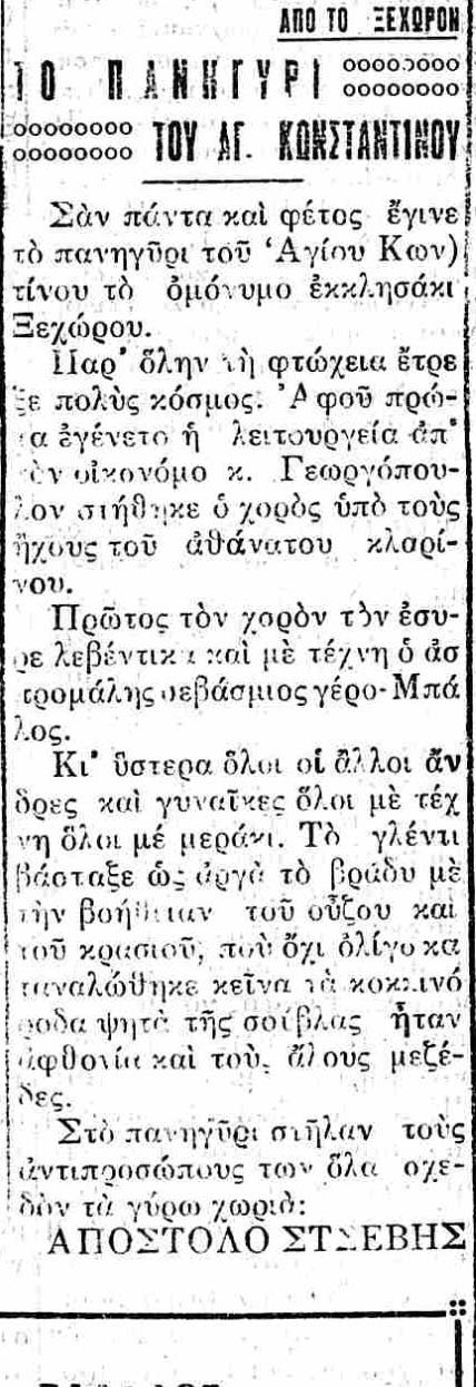 1936_050 PANHXVROYG JE
