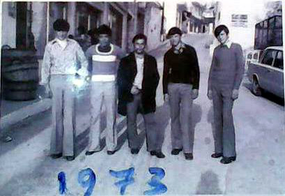 Φιλιατι 1973