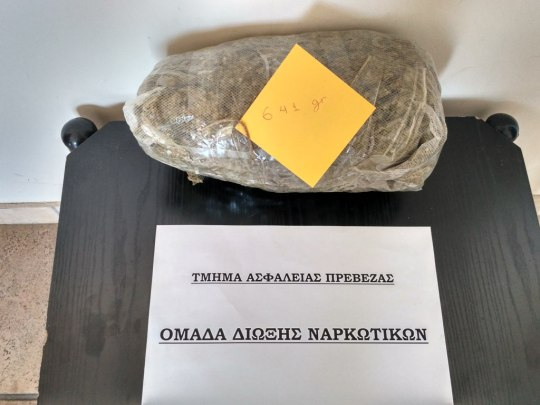 ΝΑΡΚΩΤΙΚΑ ΠΡΕΒΕΖΑ