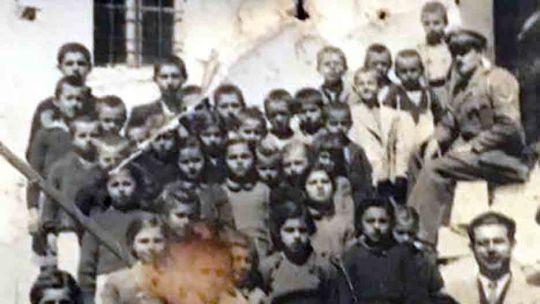 ΜΠΡΑΝΙΑ ΣΧΟΛΕΙΟ 1952 Β..