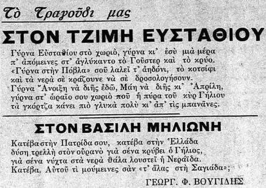 1931_022