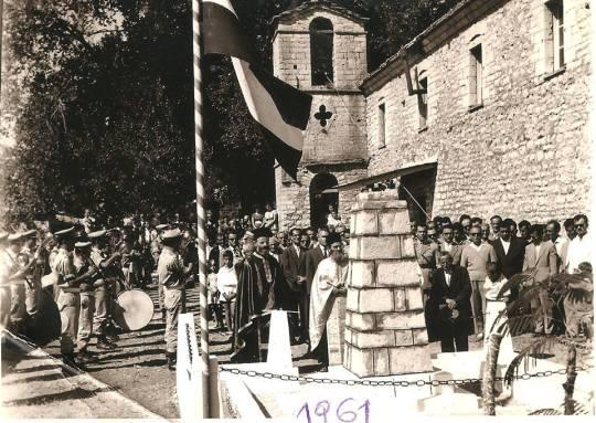 ΒΑΒΟΥΡΙ 1961 ΑΠΕΛΕΥΘ ΜΟΥΡΓΚΑΝΑΣ Κ.ΟΙΚΟΝΟΜΟΥ