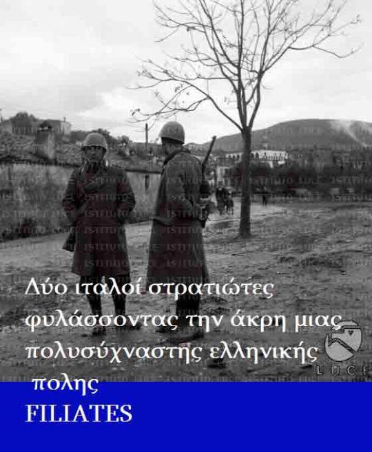 ΦΙΛΙΑΤΕΣ 1 11 1940γ..