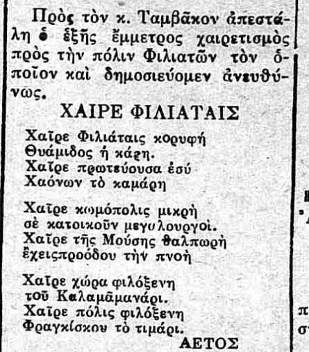 1934_087 XAIRE FILIATES