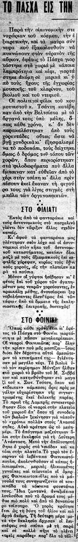 1 1933