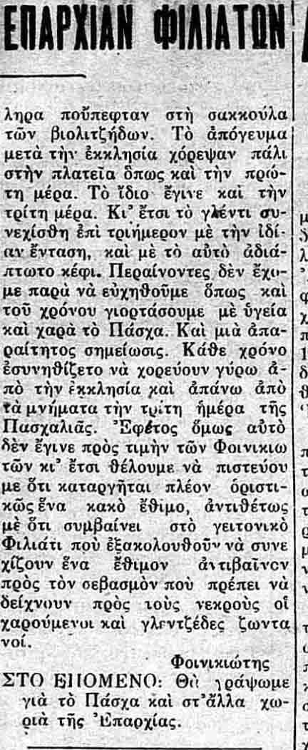 2 1933