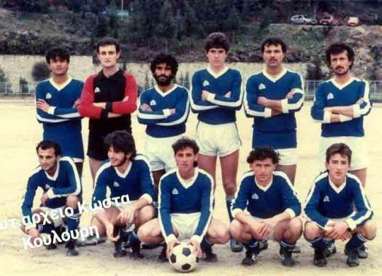 ΠΥΡΡΟΣ ΤΡΙΚΟΡΥΦΟΥ 1985